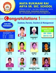 Result Pamphlet 10 class front